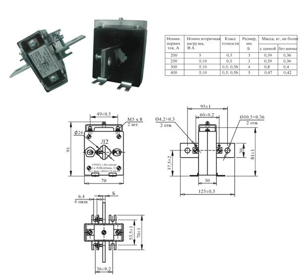 Типы трансформаторов тока т-0.66 и схема подключения